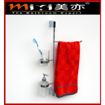 multi-function towel rack
