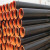GB/T 3091 Straight Seam Steel Pipe