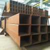 square and Rectangle Steel Pipe