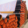 EN10217 P265 ERW carbon steel pipe