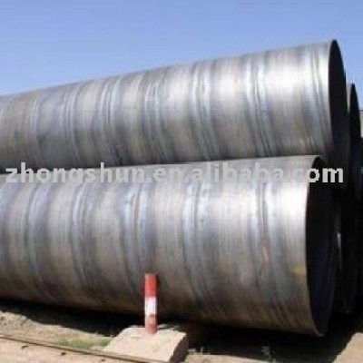 HSAW steel pipes