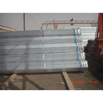 BS1387 ASTM A53 EN 39 GB/T 3091Galvanized Steel Pipe