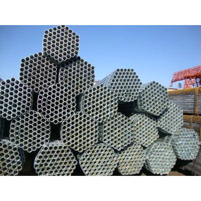 hot dip galvanized steel pipe in stock