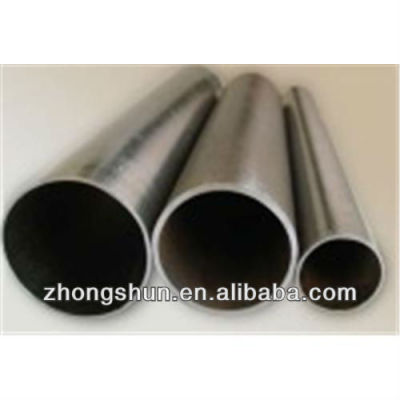 42CrMo4 alloy steel seamless pipe