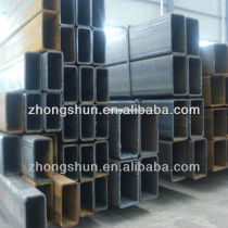 Rectangular Steel Tube--Hot Rolled Tubulars