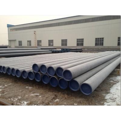 API 5L PSL2 LSAW Steel Pipes