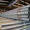 Sch40 ASTM A106 black seamless steel pipes