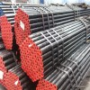 ASTM A 106 Gr.B seamless carbon steel pipe in stock