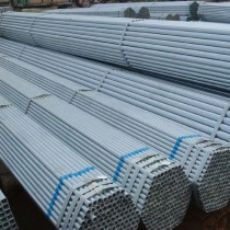 hot dipped galvanized steel tubes