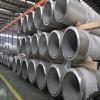 Electric Resistance Welding Steel Pipe