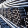 oil and gas pipe line
