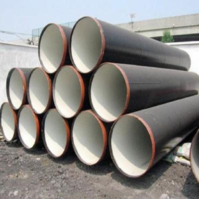 LSAW Steel Pipes API 5L PSL2 GRB