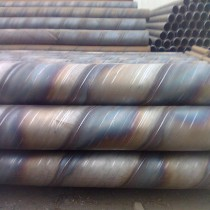 SAW line pipe