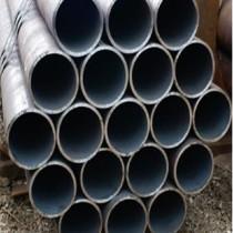 ERW Gas & Petroleum Line Pipe