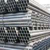 EN10217 P235 ERW carbon steel pipe