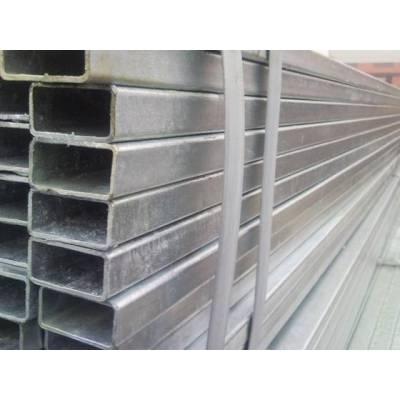 hot dip galvanized square rectangular tube
