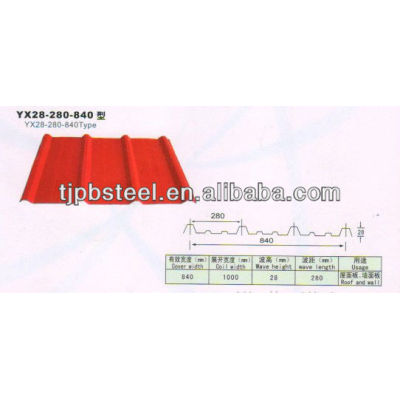 Coloured corrugated steel roofing sheet/panel
