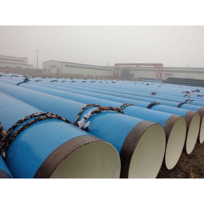 3PE coating steel pipe, external 3PE, internal FBE coating