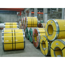 Grade 201 J4 J1 210 202 301 304 stainless stainless steel price per kgsteel price per kg