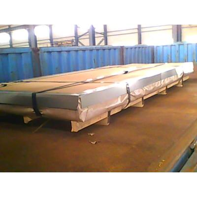 Stainless Steel plate stainless steel coil