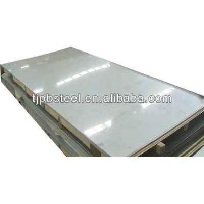 2B stainless steel plate made in china