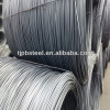 high quality low carbon steel wire rod in coil