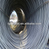 hot rolled steel wire rod in coil