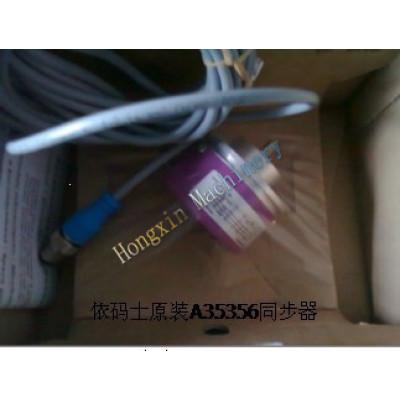 A35356 Imaje Encoder 2500/5000 Pulse