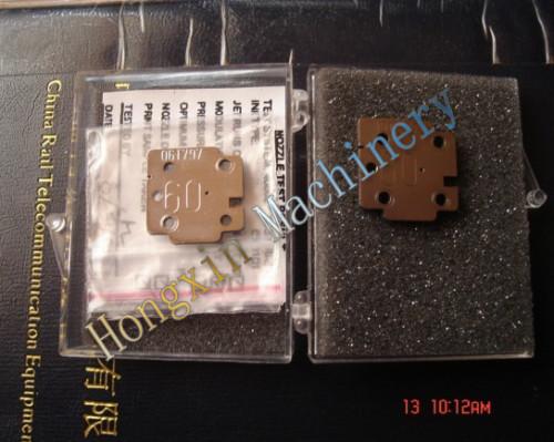 26828  Domino inkjet printer nozzle 60 micro