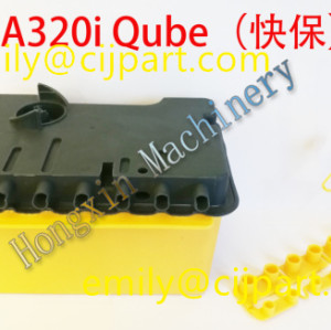 Domino A320i replacement make up qube