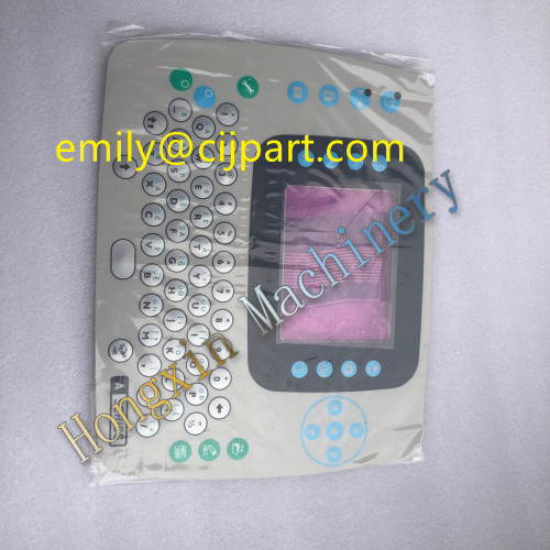 Domino A320I keyboards keypads membrane