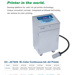 EC-JET 920 Bi-Color Continuous Ink Jet Printer