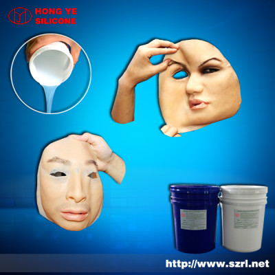 Hot liquid silicone rubber for beauty robot
