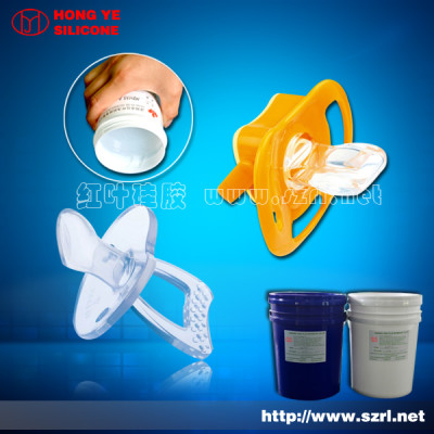 Liquid silicone rubber for baby nipples&bottle