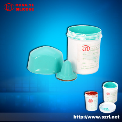 Pad printing silicone rubber (raw material)