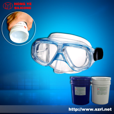 High Transparency Injection Moulding Silicone Rubber HY-921