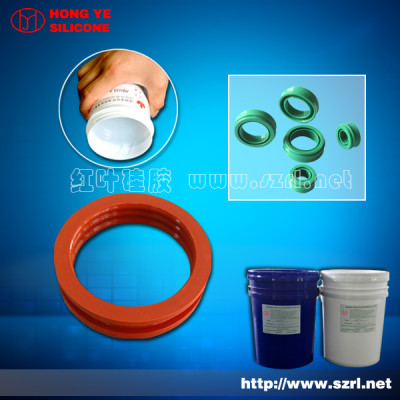 Injection Moulding Silicone Rubber
