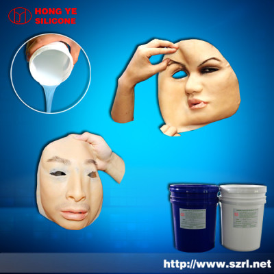 lfiecasting silicone rubber