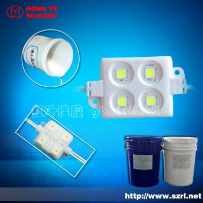 RTV/HTV electronic potting silicone rubber