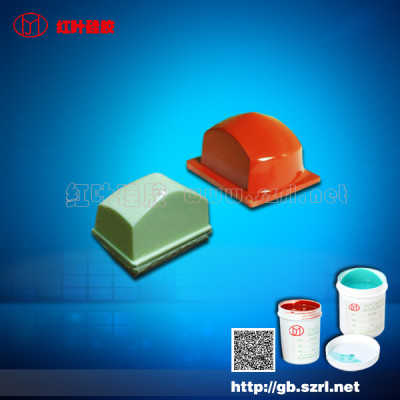Pad printing silicone rubber red
