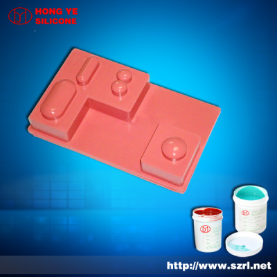 silicon for printing pads