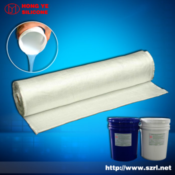 screen printing ink for textile , silicone product