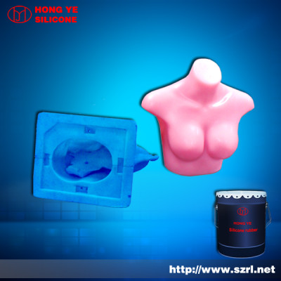 RTV addition cure silicone rubber for life casting