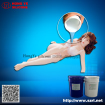rtv2 silicone rubber for  sex dolls for men