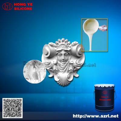 Addition cure liquid silicone rubber,Silicon for fiber glass cloth