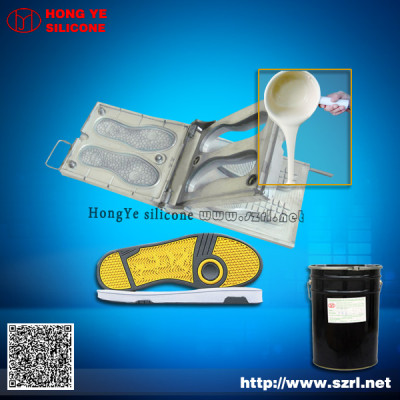 silicone rubber for shoe mold making