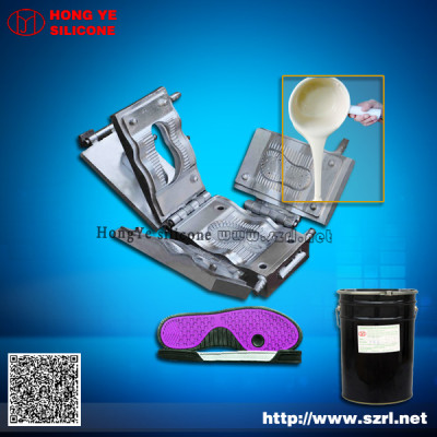 silicone dow-corning for shoe mold making