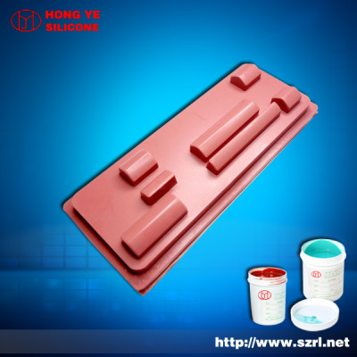 Pad printing silicone rubber manufacture