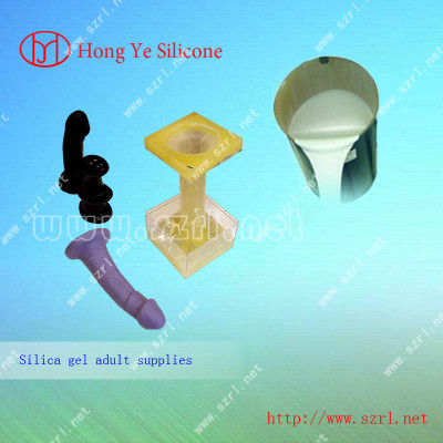 Skin safe silicone rubber for sex products making: Medical grade