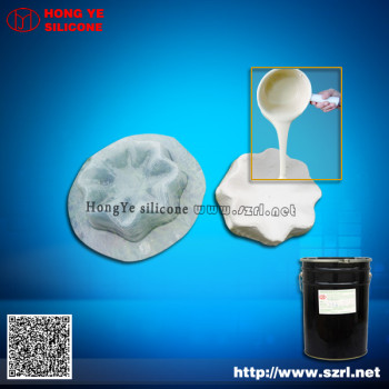 Manufacturer of liquid silicone rubber for 16 years